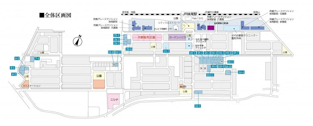 せのお区画図-01