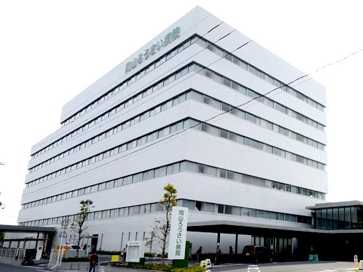 ⑧岡山労災病院