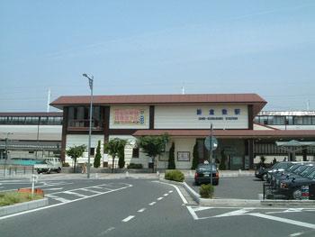 JR新倉敷駅