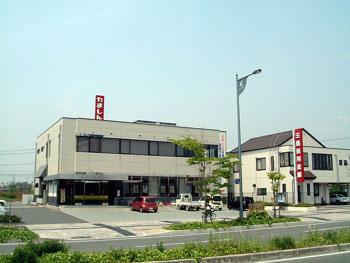 玉島信用金庫 長尾支店