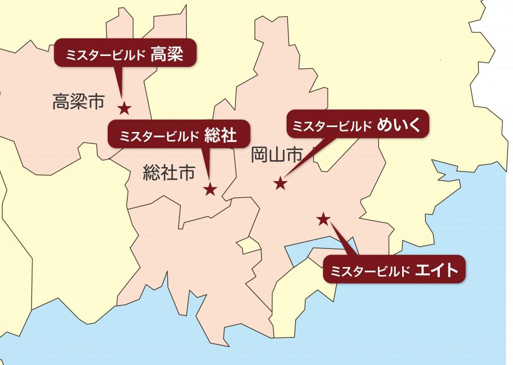 ビルド地図-01