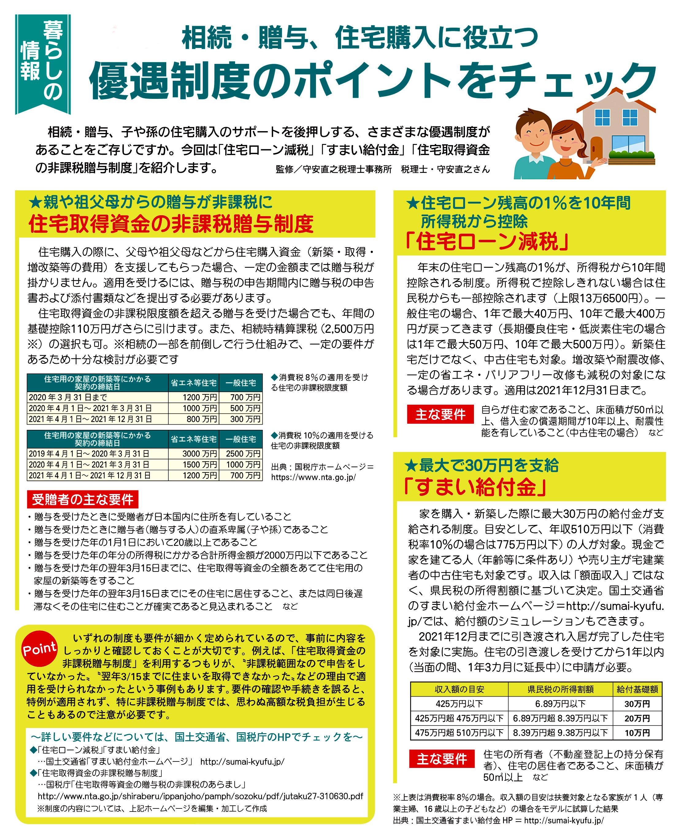 両備季刊誌2017vol9-01-04.indd