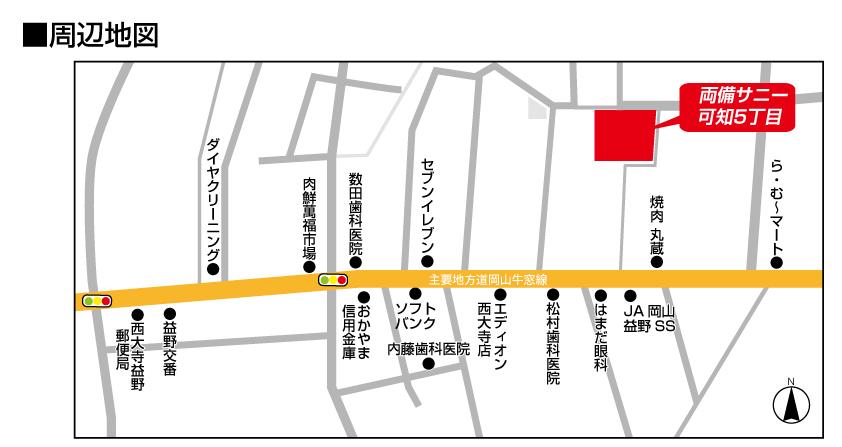 web用地図